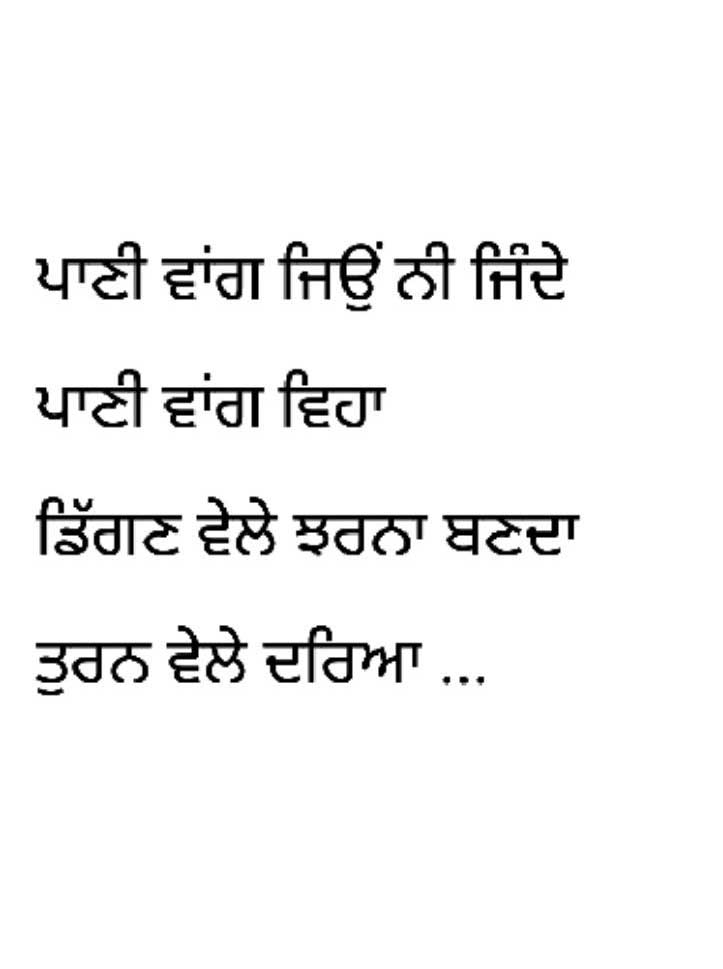 Punjabi Whatsapp DP Photo Images