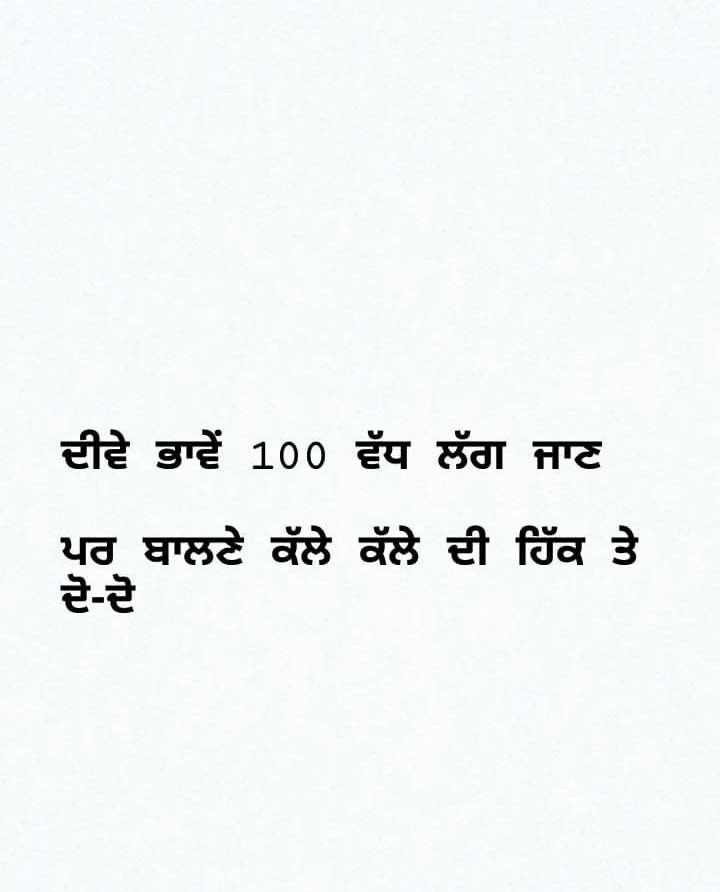 Punjabi Whatsapp DP Picctures Hd