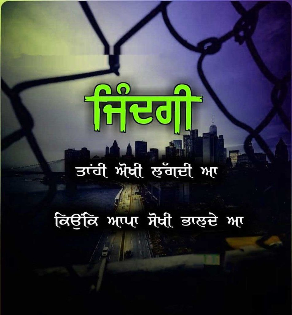 Punjabi Whatsapp DP Pics Hd Free