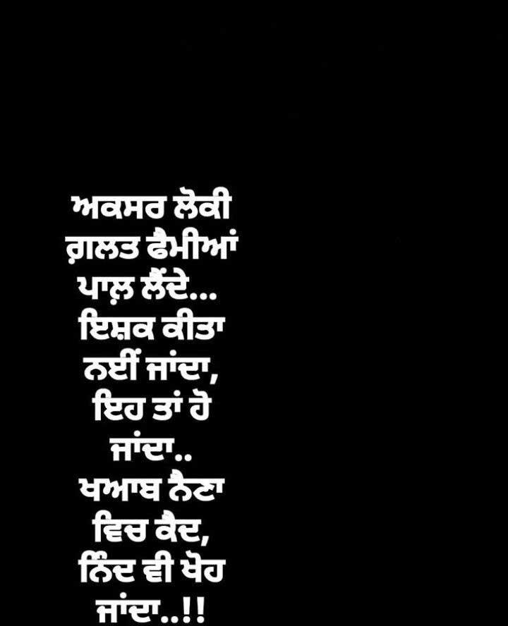 Punjabi Whatsapp DP Pics