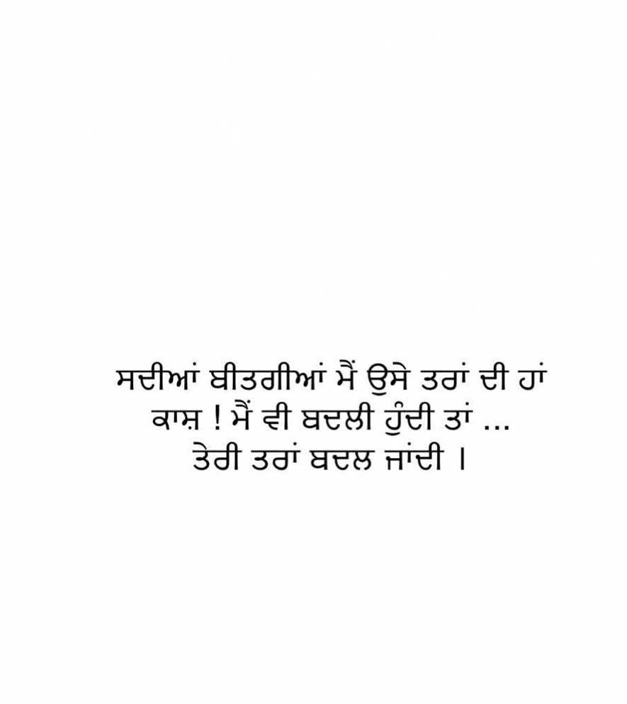 Punjabi Whatsapp DP Pictures Free