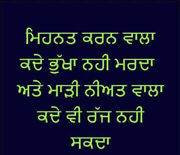 Punjabi Whatsapp DP Pictures Images