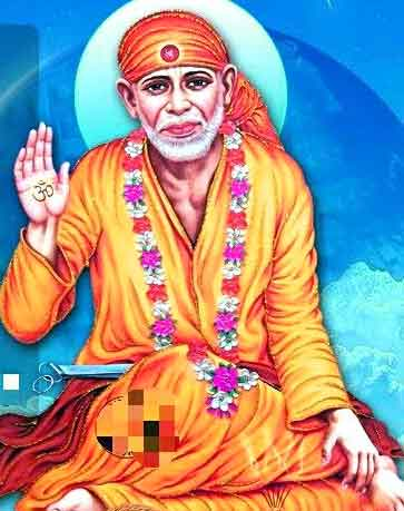 Sai Baba whatsapp dp profile hd