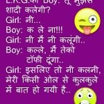 Girlfriend Jokes In Hindi Pics For facebook